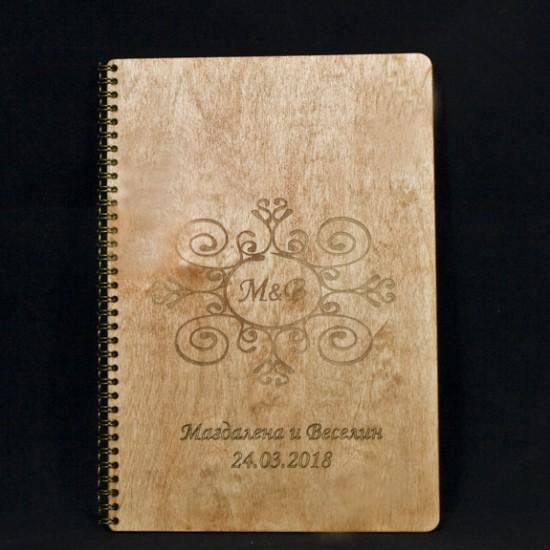 Книга за пожелания 08
