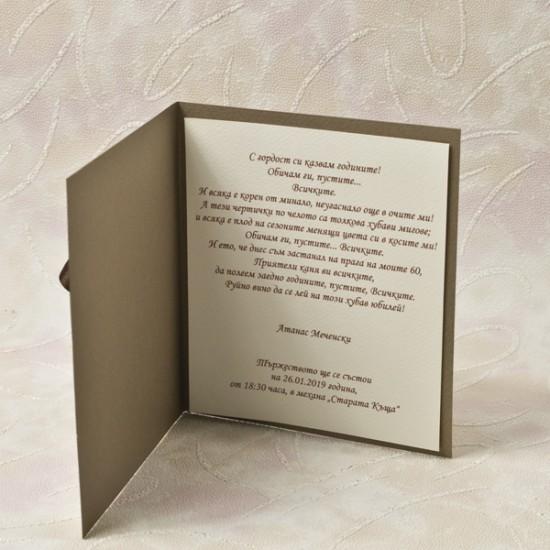 Сватбена покана лукс 029
