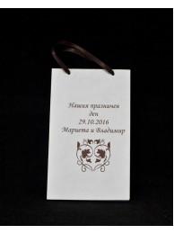 Подаръчна торбичка за покани