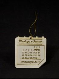 Календар с имена и дата